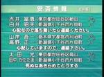 NHKで放送された2ちゃんねらーのイタズラ