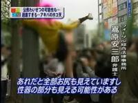 秋葉原でストリップまがい!逮捕された女がテレビ取材に応じた時の映像