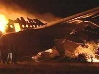 スーダン国営航空エアバスA310型機が炎上100名以上が死亡か