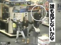 カー用品店の監視カメラに映ったとっても陽気な店員さんw