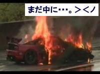 太田哲也、悲劇の事故 フェラーリ・F355