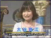 ピカチュウの声優さんはこんな人! 大谷育江さん