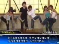 全日本一気飲みコール選手権大会!青春の一気コール!!