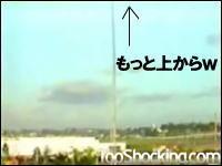 カリン塔?恐ろしい高さから高飛び込みする男性の神動画