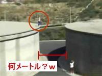 エクストリームジャンパー!恐ろしい距離をジャンプで越える男