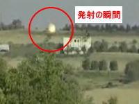 カメラマン戦車砲の直撃で死亡 その瞬間の映像パレスチナ
