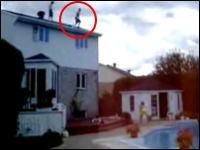 クレイジーな飛び込み 屋根飛び込みが流行ってるんすか?