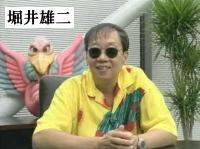 堀井雄二、冨樫義博、島袋光年、他 インタビュー