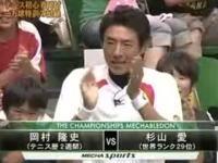 テニス初心者岡村隆史vs杉山愛 ナイナイ岡村一万球特訓の記録