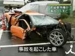 東関東自動車道でランボルギーニがクラッシュ